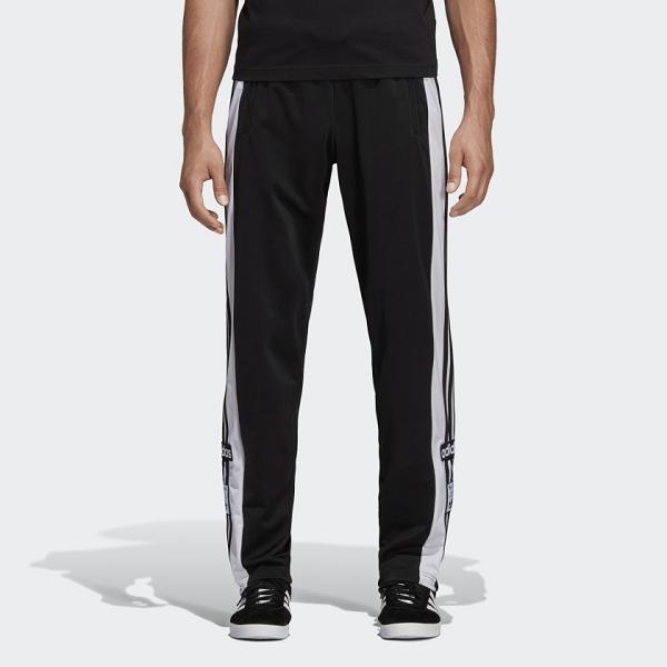 jogging adidas pression annee 90